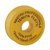 ФУМ. ЛЕНТА 15 mtr.х19mm х0,2mm PROFESSIONAL