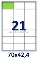 Бумага самоклеющаяся формата А4. Этикеток на листе А4: 21 шт. Размер: 70х42,4 мм. От 115 грн/упаковка*