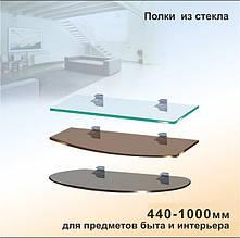 Стеклянные полки для предметов быта и интерьера (8мм). Цена от 480 гривен