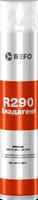 Хладон R290A пропан China, 400г