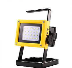 Переносной прожектор BL-203