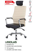 Компьютерное кресло LEGOLAS