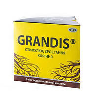 Стимулятор корнеобразования Грандис, 50 грамм