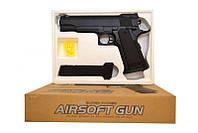 Игрушка для мальчиков Пистолет ZM05 (CYMA)