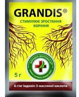 Стимулятор корнеобразования Грандис, 5 г, Восор