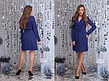 Л1506  Женское платье-пиджак, фото 2