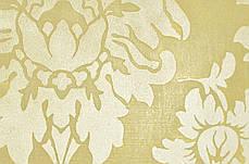 ILLUSION White Gold (Иллюзион), Эльф, перламутровое декоративное покрытие, белое золото, 5кг, фото 3