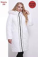 Женское зимнее пальто на молнии 200 / размер 52-64 цвет БЕЛЫЙ