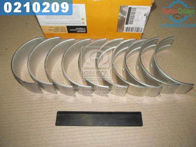 Вкладыши коренные Р4 ЯМЗ 238 (производство  ДЗВ)  238-1000102 Р4