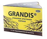 Стимулятор корнеобразования Грандис, 100 грамм