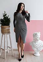 Платье с юбкой на запах серебристое