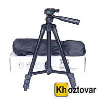 Штатив для фотоаппарата трипод с чехлом 3120A