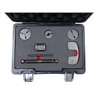 Набор для обслуживания тормозных цилиндров универсальный 7пр.(привод с право/левосторонней резьбой
