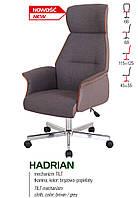 Компьютерное кресло HADRIAN