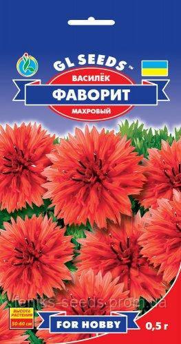 Василек Фаворит красный 0,5г GL Seeds