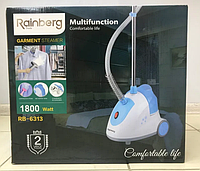 Отпариватель напольный Rainberg RB-6313