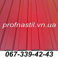 Профнастил ПС-12 0,5 мм матовый Винница, фото 1