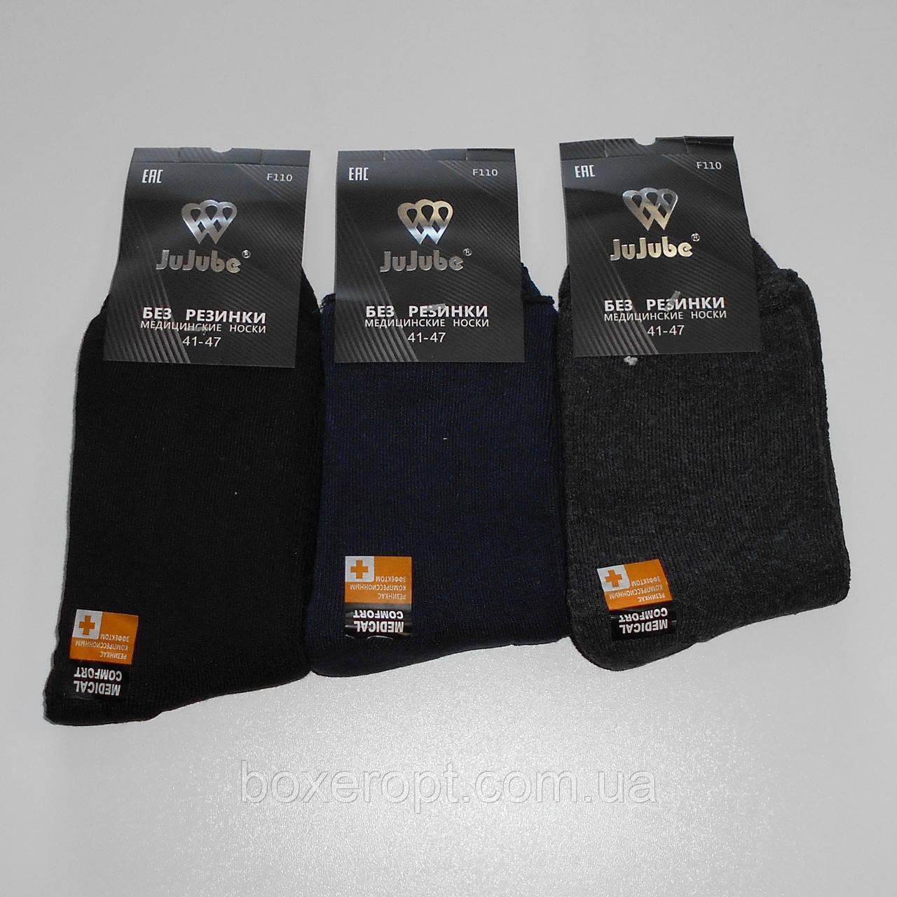 Мужские махровые носки без резинки Ju-Ju-Be - 10.00 грн./пара (F110)