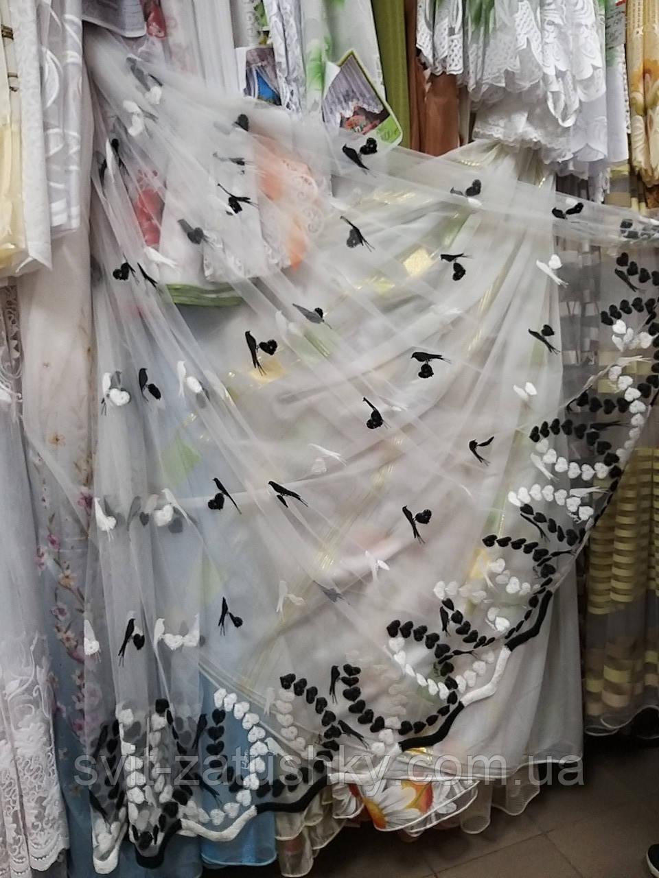 Тюль чорно-біла фатинова з вишивкою /Гардина чорно-белая фатиновая с вышивкой