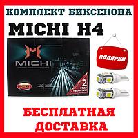 Комплект ксенону H4 H4 Біксенон 6000k 5000k MICHI H4 (6000K) 35W