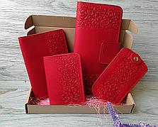 Подарочный набор из натуральной кожи  красные восточные узоры