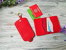 Подарочный набор из натуральной кожи  красные восточные узоры, фото 3