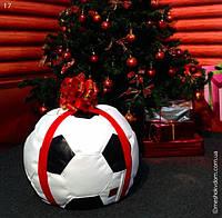 SALE Кресло мяч, бескаркасная мебель подарок к Новому Году
