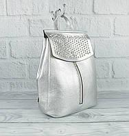 Красивый рюкзак-сумка Valensiy 83005-p04 серебро с камнями