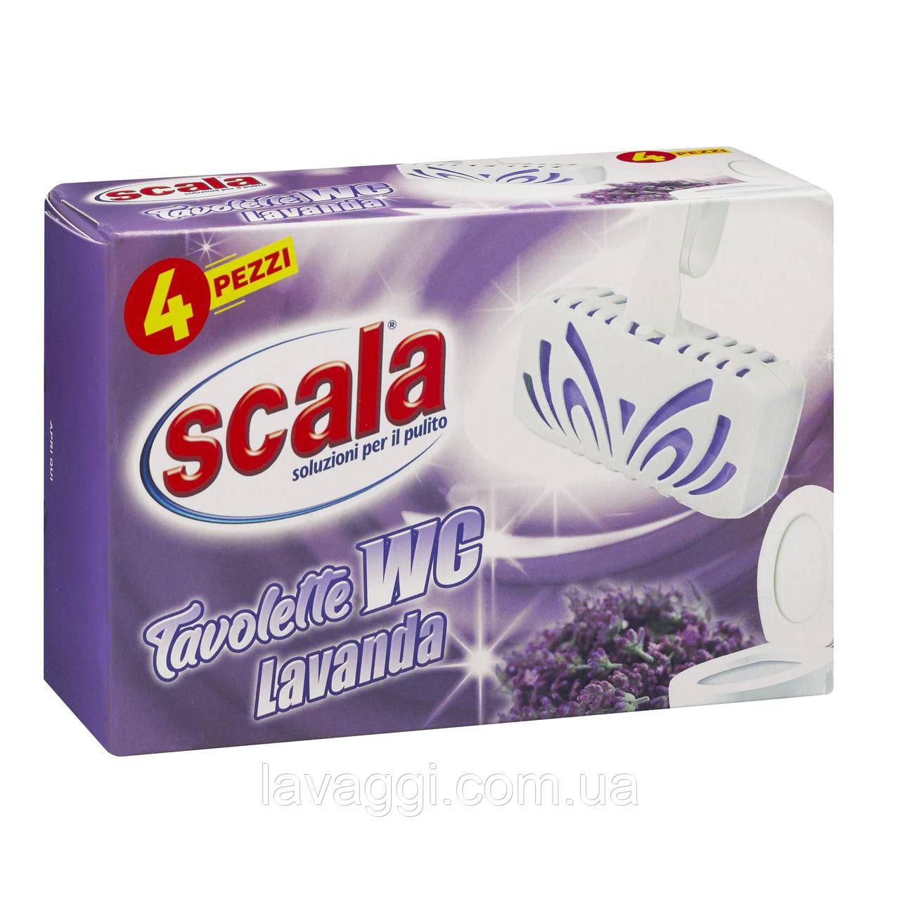 Підвіски для унітазу з ароматом лаванди (4шт/уп) ScalaTavolette WC Lavanda 34gX 4pz