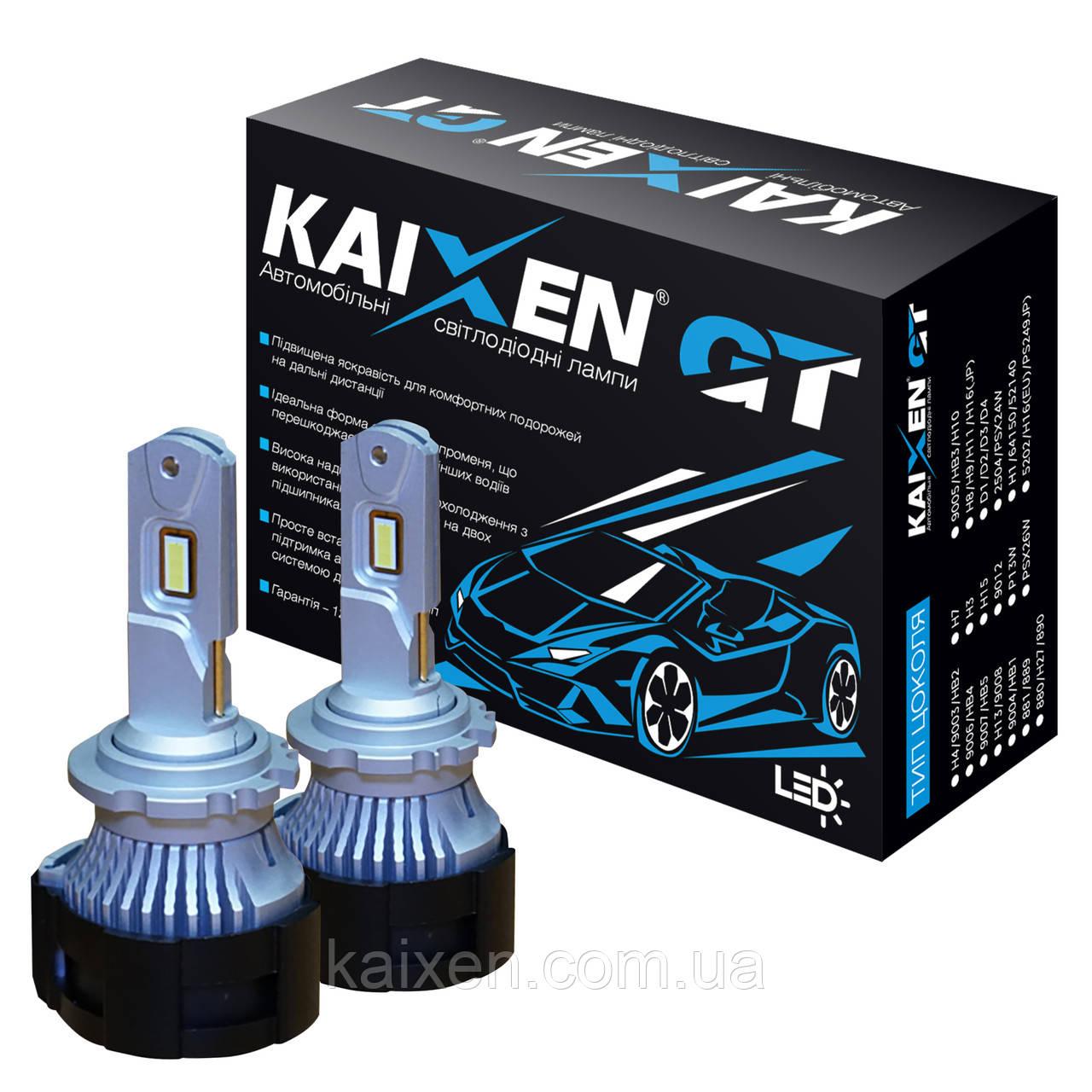 Светодиодные лампы D1S D2S D3S D4S 50W-6000K KAIXEN GT