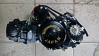 Двигатель Дельта/ Альфа 110 кубов