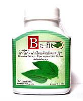 Капсулы для похудения Green Tea - термогенный сжигатель жира