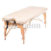 Двухсекционный деревянный складной стол MAXIMUM светло-бежевый (NEW TEC)