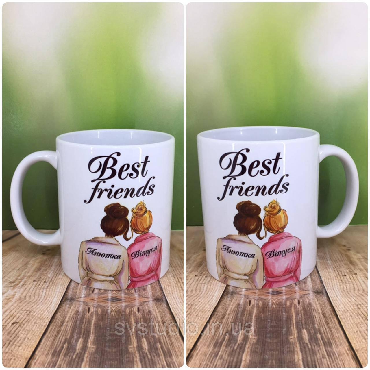 """Печать на кружках,Чашка """"Best friends"""""""