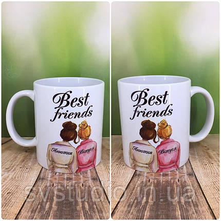 """Печать на кружках,Чашка """"Best friends"""", фото 2"""