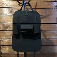 Органайзер для сидения в авто фетровый без столика