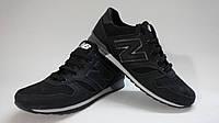Кроссовки мужские New Balance (черные полностью), фото 1