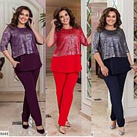 Костюм женский брючный большого размера, нарядный, модный, повседневный, фото в живую, до 60 размера, фото 1