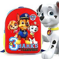 Объемный 3Д Детский рюкзак Щенячий патруль (Гонщик+Маршал+Скай)