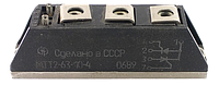 Модуль тиристорный МТТ2-63
