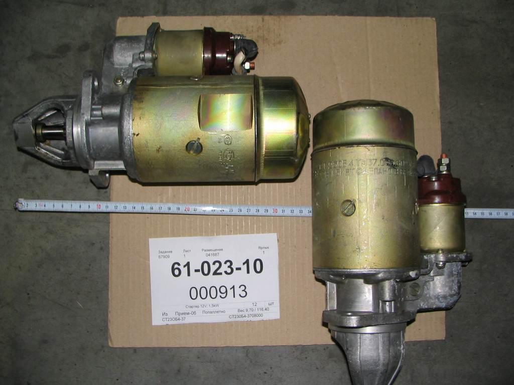 СТ230Б4-3708000 Стартер 12V, 1,5kW (пр-во БАТЭ)