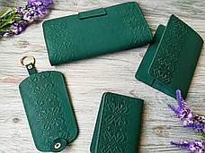 Подарочный набор из натуральной кожи зеленая вышиванка, фото 3
