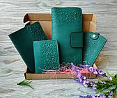Подарочный набор из натуральной кожи зеленая вышиванка