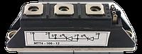 Модуль тиристорный МТТ4-100
