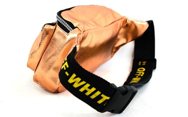 Молодежная  женская сумка-бананка