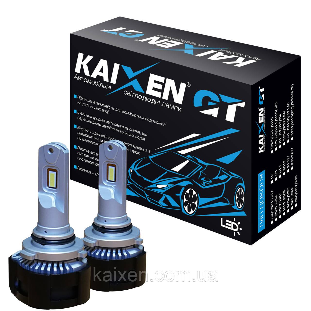 Світлодіодні лампи HB4/9006 50W-6000K KAIXEN GT