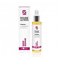 Комплекс для восстановления волос Hair Repair Complex Reconstruction Double Action 50 мл