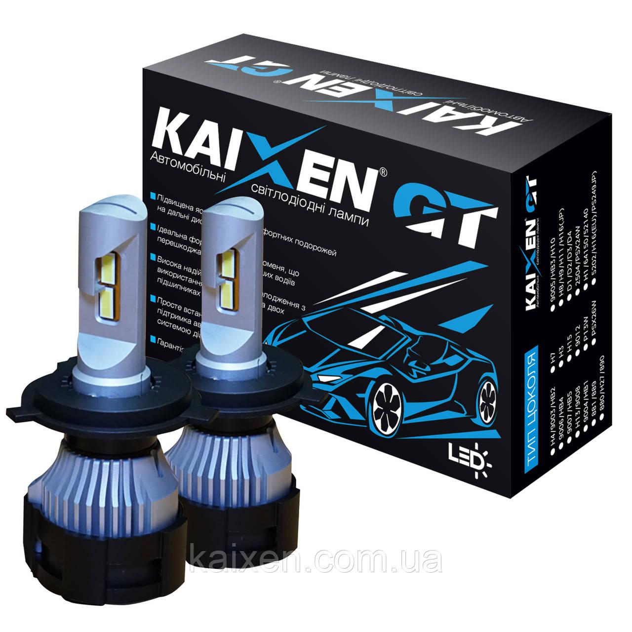 Светодиодные лампы H4 50W-6000K KAIXEN GT