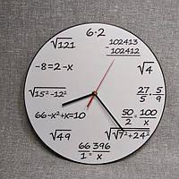 Настенные часы для кабинета математики Белые-2
