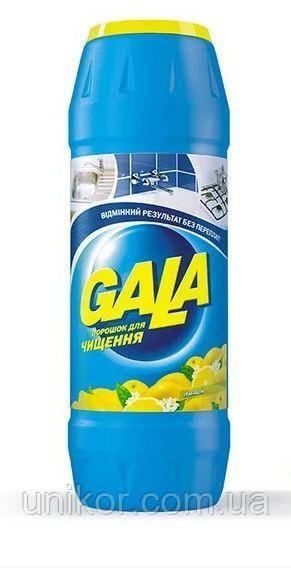 Чистящий порошок, 500 г. Лимон.GALA